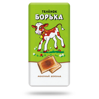 chocolad borka